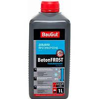 Противоморозная добавка в бетон BauGut BetonFrost 1 л