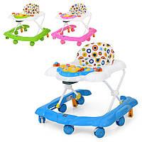 Детские ходунки Bambi M 4023 Разные цвета