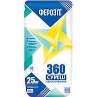 Гидроизоляция Ферозит 360 25 кг