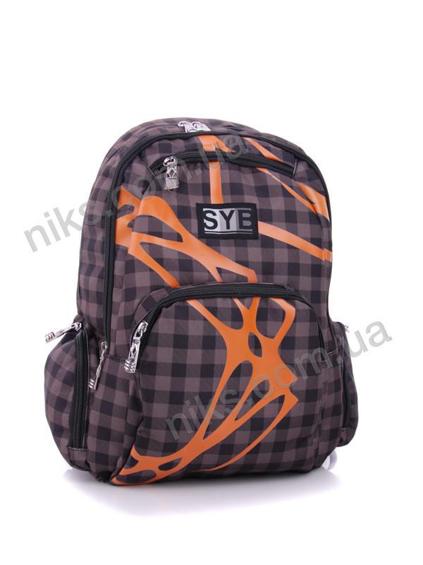 Рюкзак школьный 41*33 Superbag