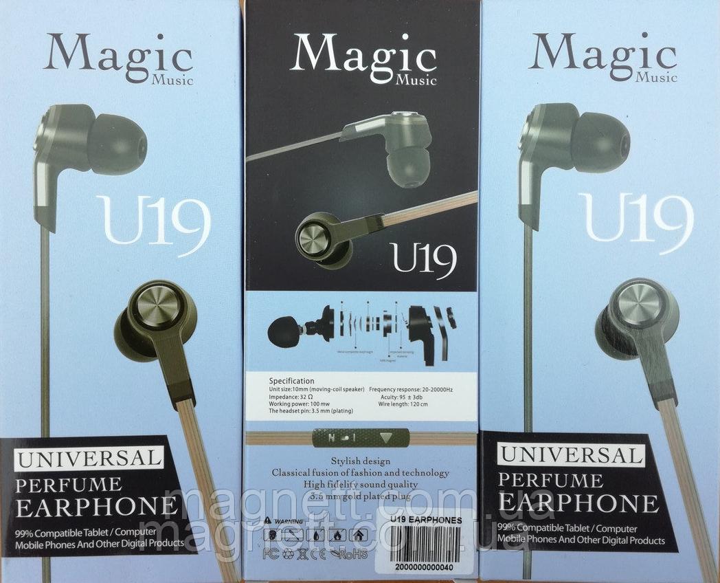 Проводные вакуумные наушники Magic Music U19