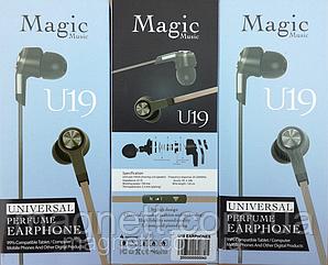 Дротові вакуумні навушники Magic Music U19