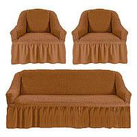 Чехлы для мебели диван + 2 кресла love You золото