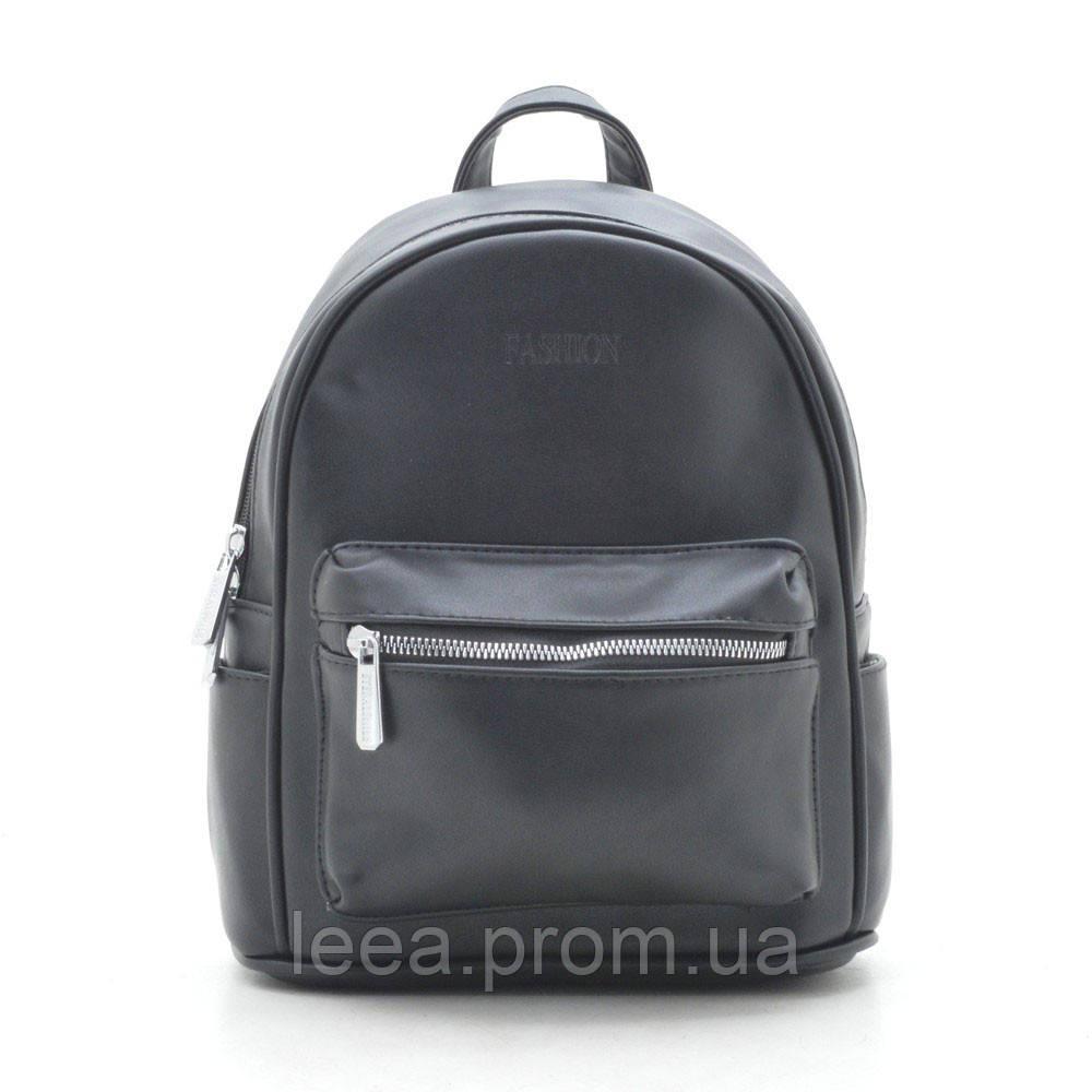 Рюкзак DS-611 black