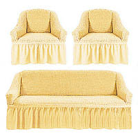 Чехлы для мебели диван + 2 кресла love You крем