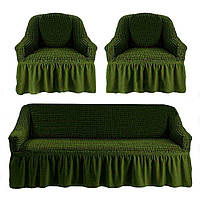Чехлы для мебели диван + 2 кресла love You олива