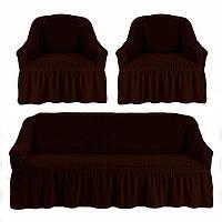 Чехлы для мебели диван + 2 кресла love You черный шоколад