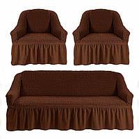 Чехлы для мебели диван + 2 кресла love You Шоколад