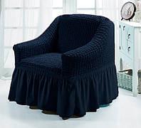 Чехол для мебели love You кресло синий