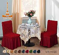Чехлы для мебели love You стулья 2 шт бордо