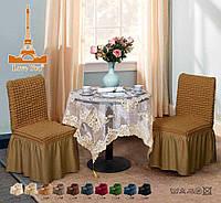 Чехлы для мебели love You стулья 2 шт какао