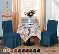 Чехлы для мебели love You стулья 2 шт синий