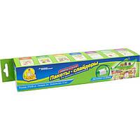Пакеты-слайдеры для заморозки Фрекен Бок размер L 10 шт
