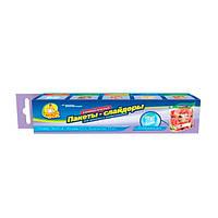 Пакеты-слайдеры Фрекен Бок для хранения и замораживания с устойчивым дном 1.5 л 12 шт
