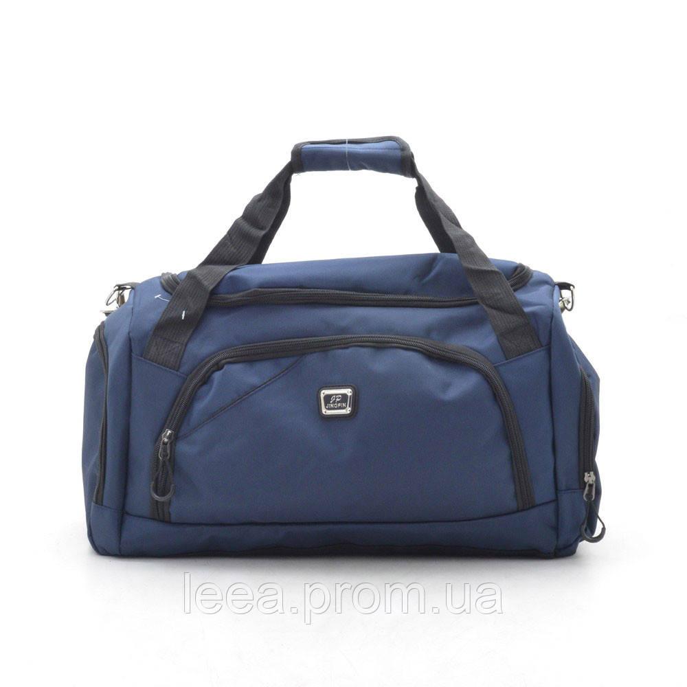 Дорожная сумка 1821 т.синяя