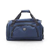Дорожная сумка 1821 т.синяя, фото 1