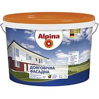 Краска Alpina Долговечная фасадная B1 10 л