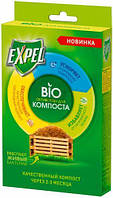 Товар просрочен!Биоактиватор для компоста Expel, саше 40 г, 2 шт.