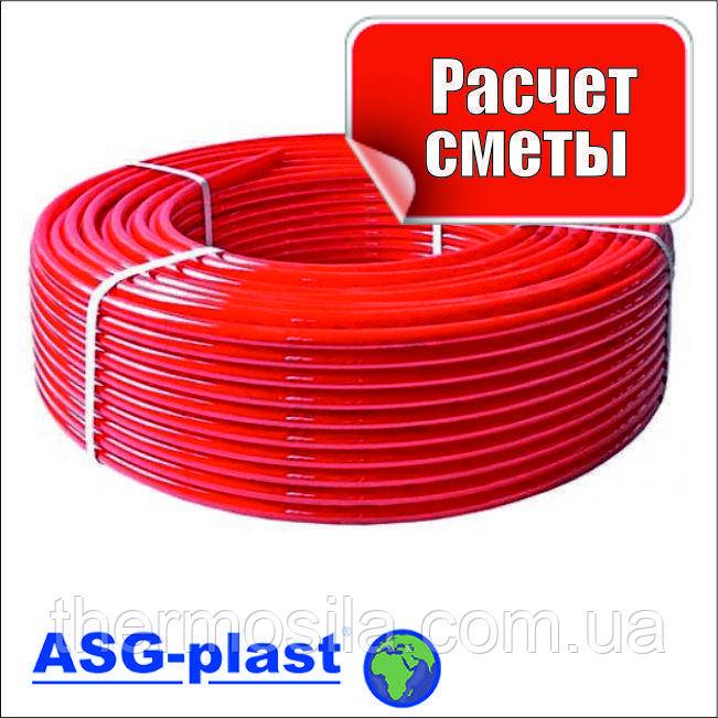 Труба ASG в рулоне для отопления в полу 16х2,0 (600 м)