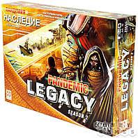 Пандемия Наследие 2. Желтая, Pandemic Legacy: Season 2