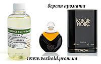Женские духи 250 ml Lorence № 7 belle_Magie_Noire