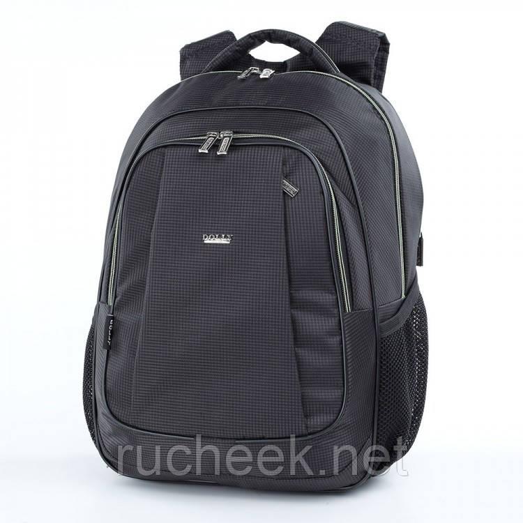 Школьные рюкзаки ортопедическая спинка однотонный  Тм Dolly