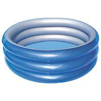 Детский надувной бассейн Bestway 51042 Синий/Металлик 732л