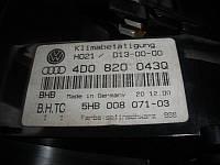 Блок управления печкой/климатконтролем для Audi A8 4D0820043Q