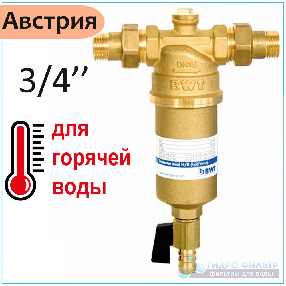 """Промывной фильтр для горячей воды BWT Protector Mini ¾"""" HR (3 м3/час)"""