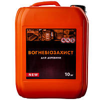 Огнебиозащита Фасад 10 кг