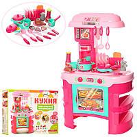Игровой набор LIMO TOY 008-908 Кухня