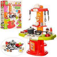 Игровой набор Limo Toy 16808 Кухня