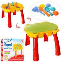 Игровой столик-песочница Bambi 506