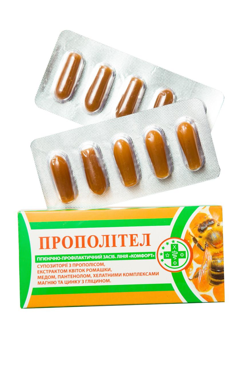 """Обезболивающие суппозитории """"Прополител"""" с прополисом, ромашкой, медом, пантенолом, магнием, цинком"""