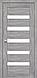 Korfad, PORTO, PR-03, Скло сатин білий, фото 8