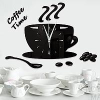 """Настенные часы на кухню, 3D часы для кухни или кофейни с зеркальным эффектом - Coffee Time"""" (50 х 40 см)"""