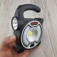 Переносной туристический фонарь COB Work Light MH-318a для туризма кемпинга похода и рыбалки