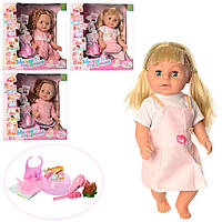 Кукла Bambi 317013-13-18-B2-B14