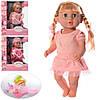 Кукла Bambi 318002-27-A26-A28