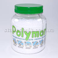 Полиморфус (суперпластик) 300 г
