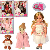 Кукла Bambi MM1805-06-08-12