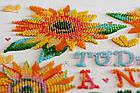 Наборы для вышивки бисером Маленькие солнца (26 х 34 см) Абрис Арт AB-688, фото 2
