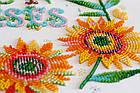 Наборы для вышивки бисером Маленькие солнца (26 х 34 см) Абрис Арт AB-688, фото 6