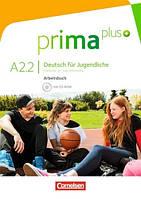 Prima plus A2/2 Arbeitsbuch mit CD-ROM (Рабочая тетрадь)