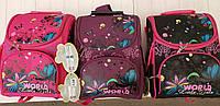 Рюкзак школьный для девочек каркасный спинка ортопедическая размер