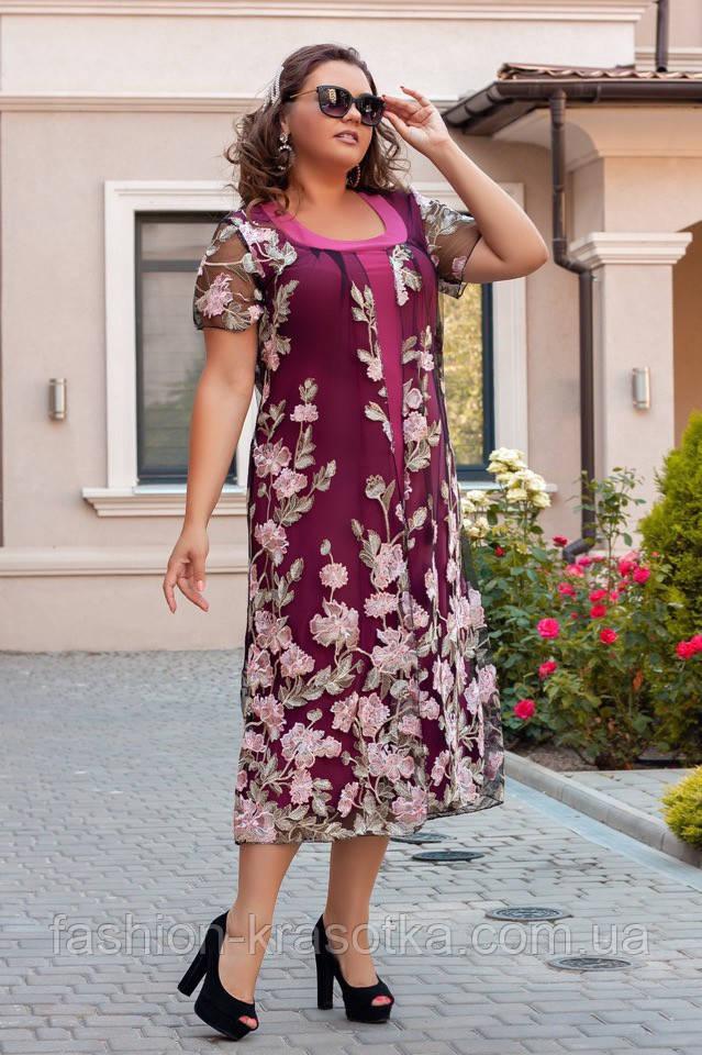 Шикарное женское платье с гипюровой накидкой,размеры:54,56,58,60.