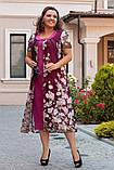 Шикарное женское платье с гипюровой накидкой,размеры:54,56,58,60., фото 2