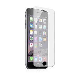 Защитное стекло Full Screen iPhone 5/5S (тех.пак) На весь экран