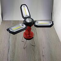 Туристический кемпинговый фонарь Multi Function Working Light MX-8801 LED COB cветодиодный фонарик