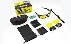 Очки спортивные солнцезащитные ROLLBAR в футляре TY-6938 (пластик, акрил, 3 сменные линзы, polirazed)